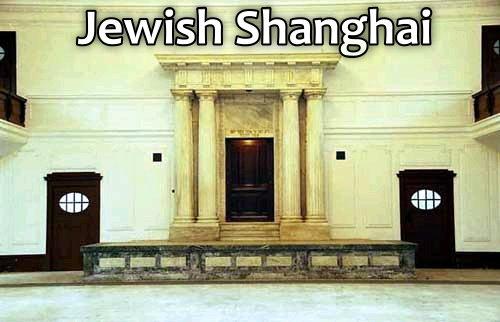 jewish shanghai
